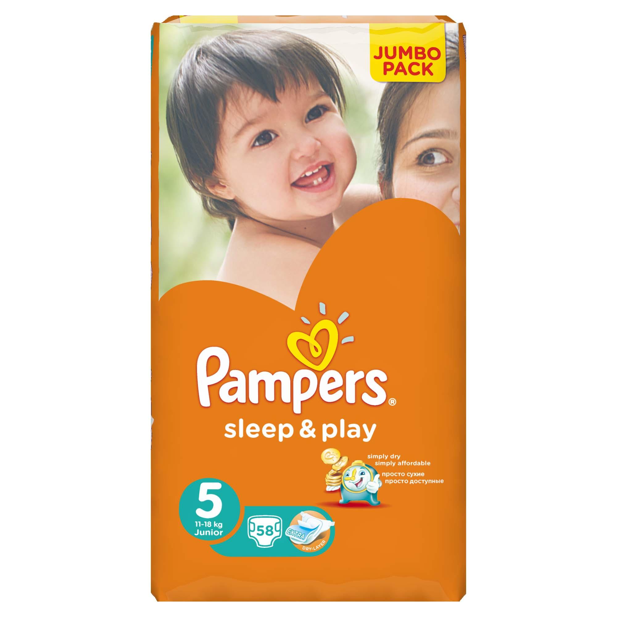Подгузники Pampers Sleep&amp;amp;Play Junior 11-18 кг (58 шт) Размер 5<br>