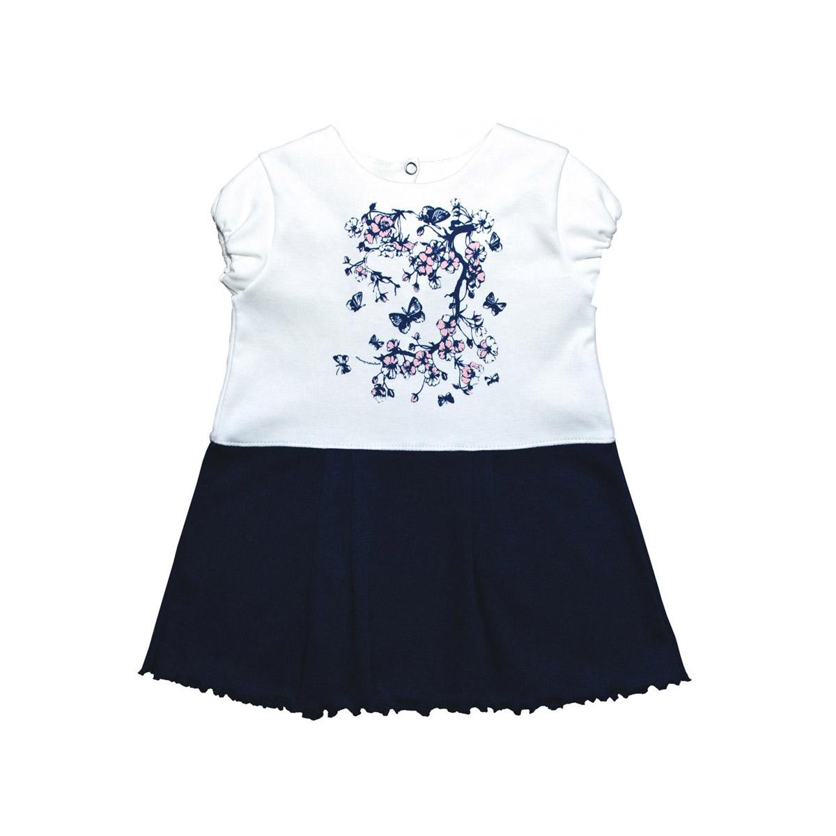 Платье Мамуляндия Сакура рост 86<br>