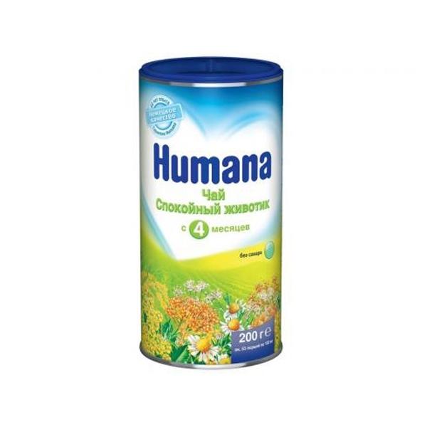 Чай детский Humana 200 гр Спокойный животик (с 4 мес)<br>