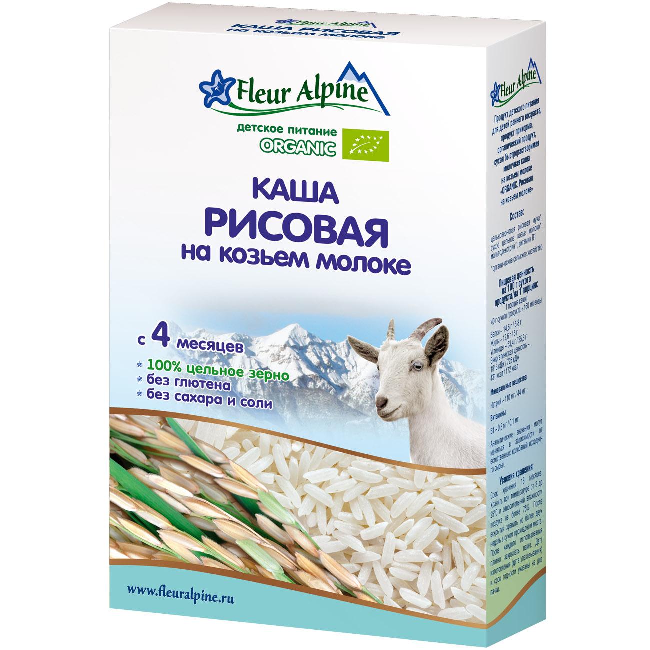 Каша Fleur Alpine Органик на козьем молоке 200 гр Рисовая (с 4 мес) на козьем молоке<br>