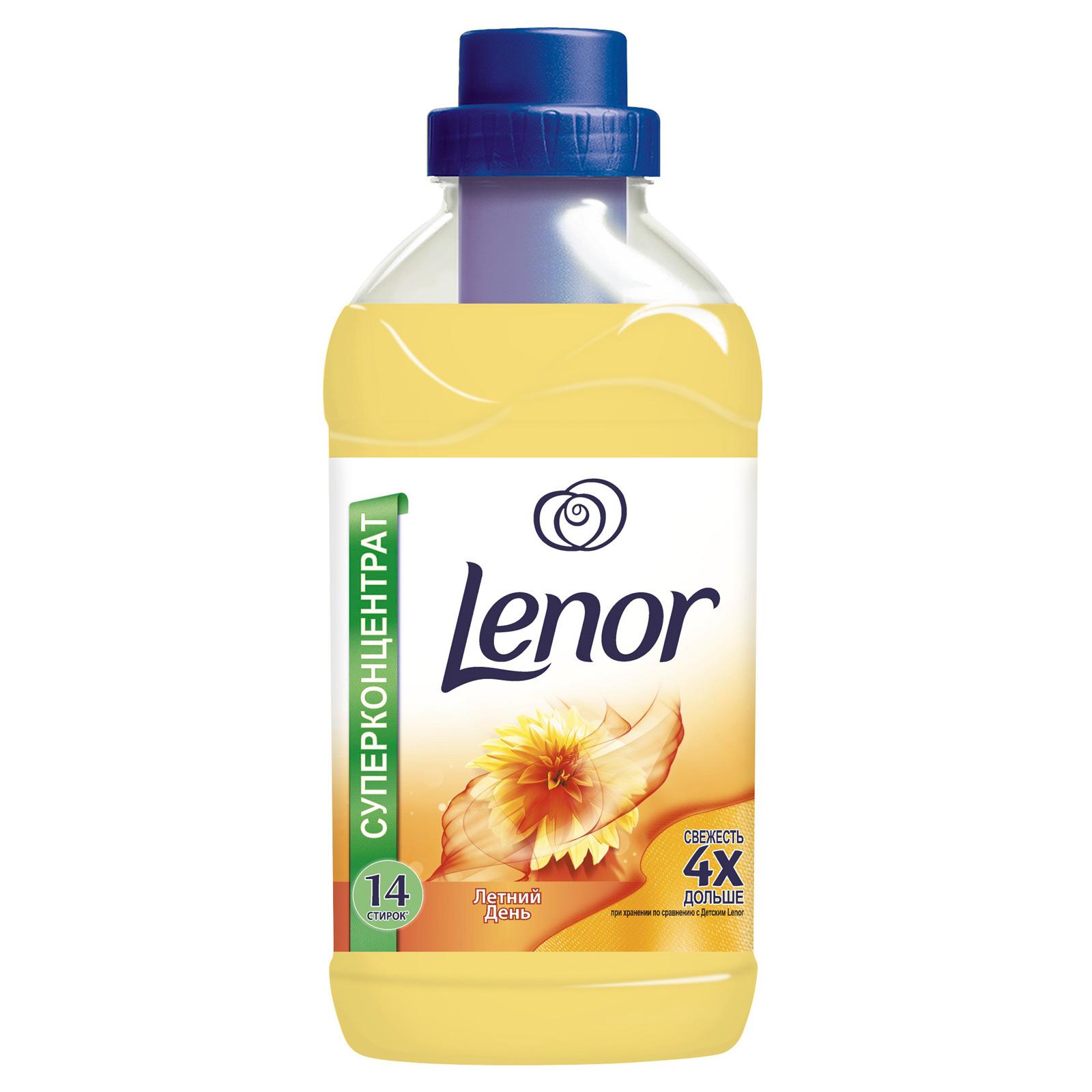 Кондиционер для белья Lenor 0,5 л Летний День 500мл (14стирок)<br>