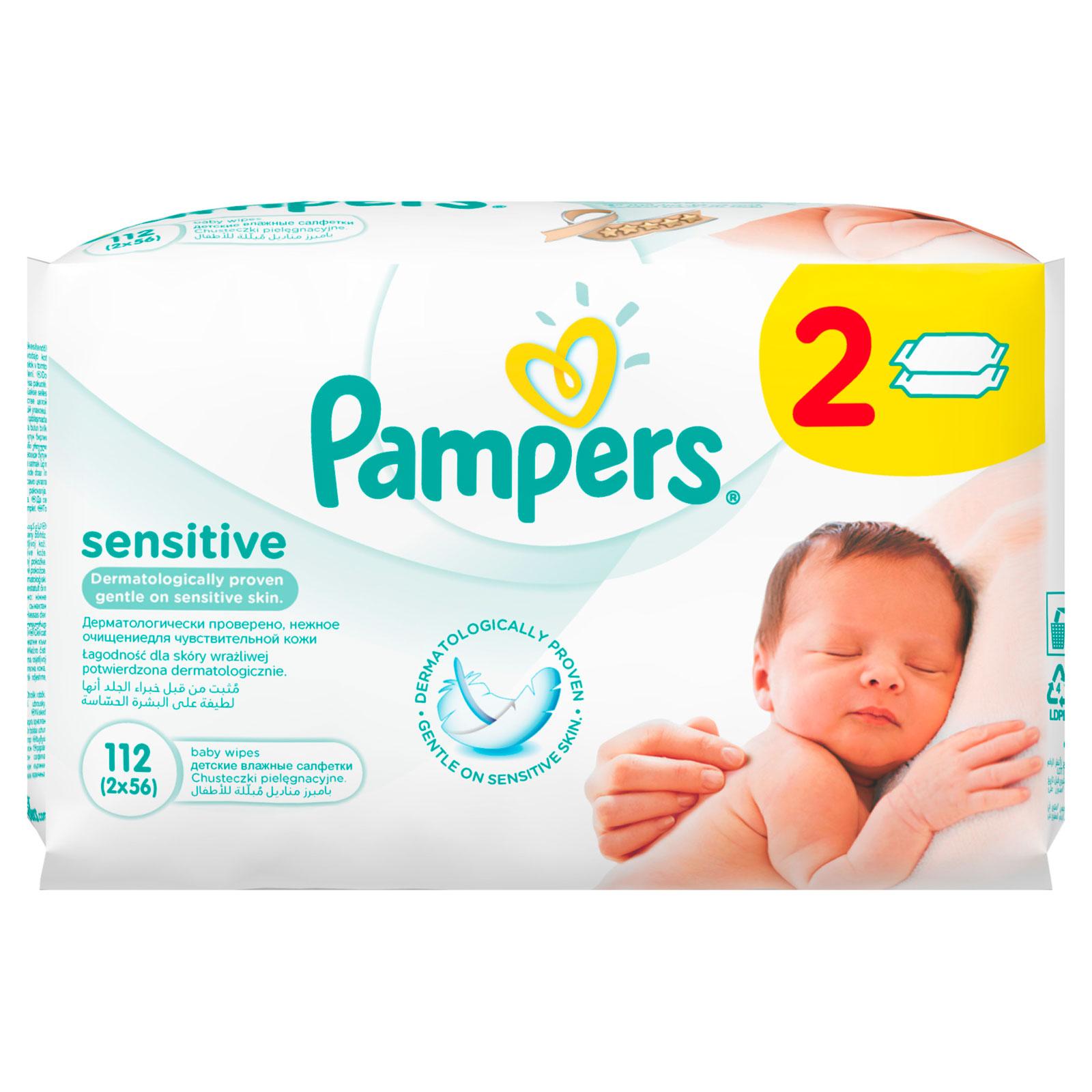 Салфетки влажные Pampers Sensitive с рождения (запасной блок 56 шт х 2) 112 шт<br>