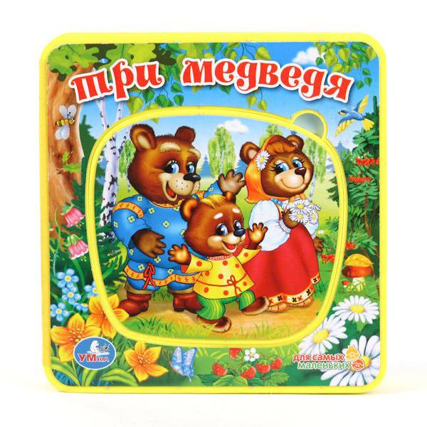 Книжка-пышка Умка Три медведя<br>