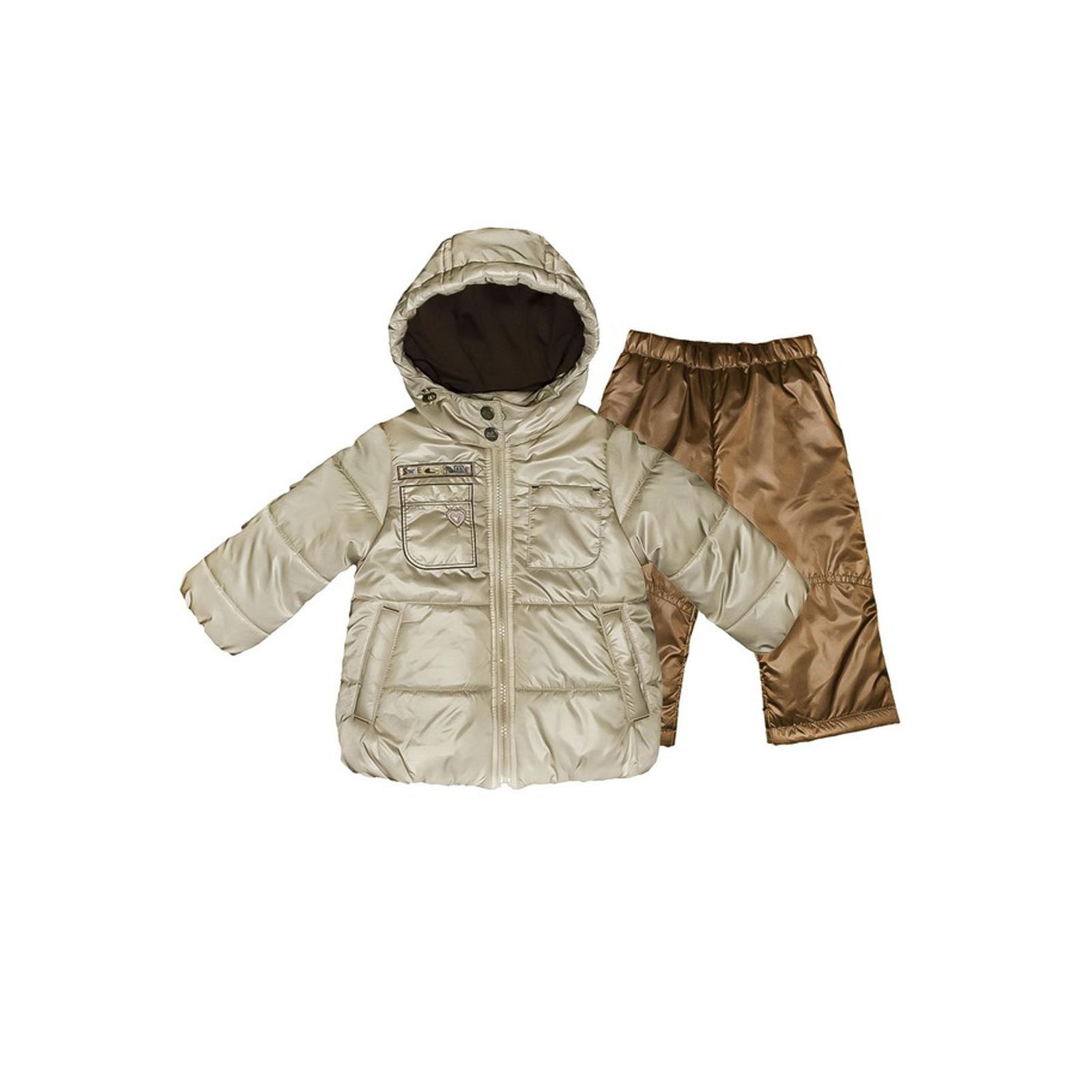 Комплект Бимоша куртка+брюки 24-36 мес.