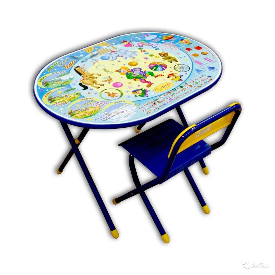 Набор мебели стол и стул Дэми Овал Синий Цирк<br>