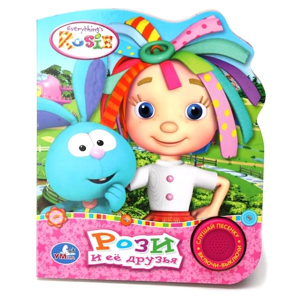 Книга Умка с 1 звуковой кнопкой Рози и ее друзья<br>