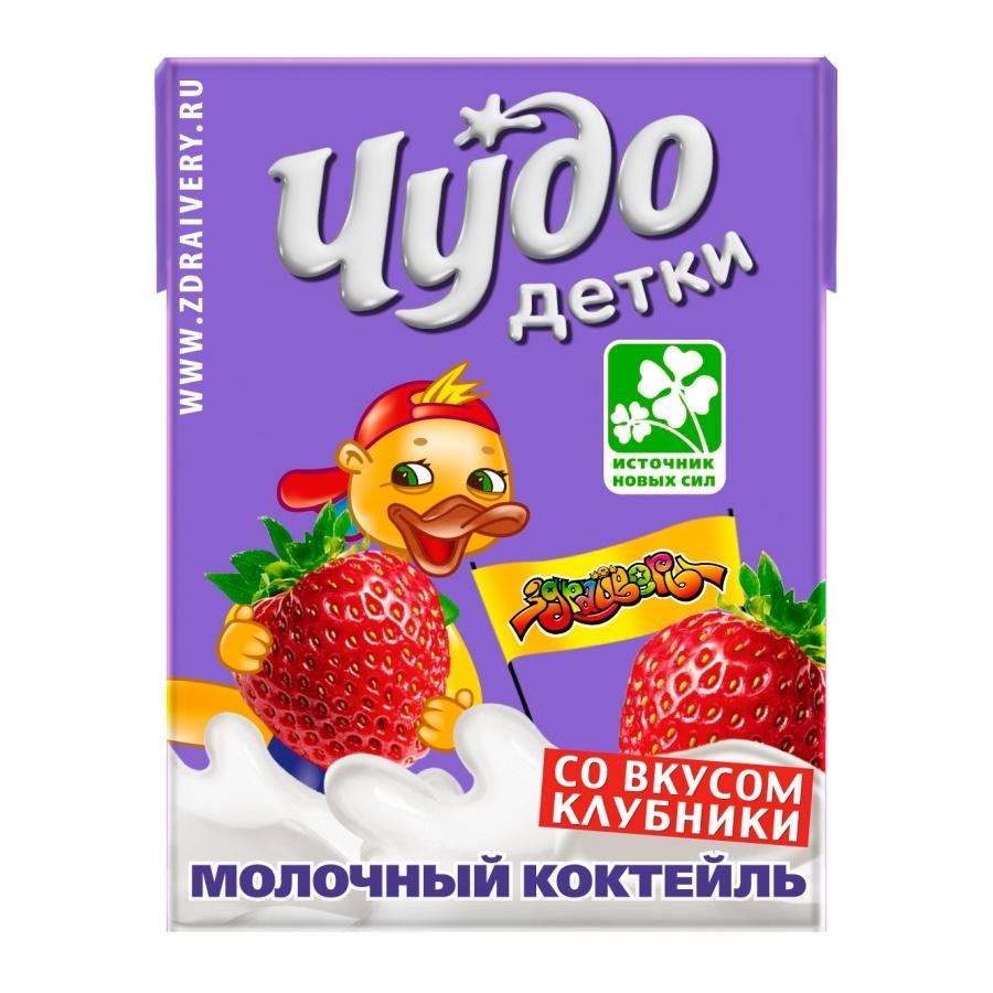 Коктейль молочный Чудо Детки 200 мл Клубника (с 3 лет)<br>