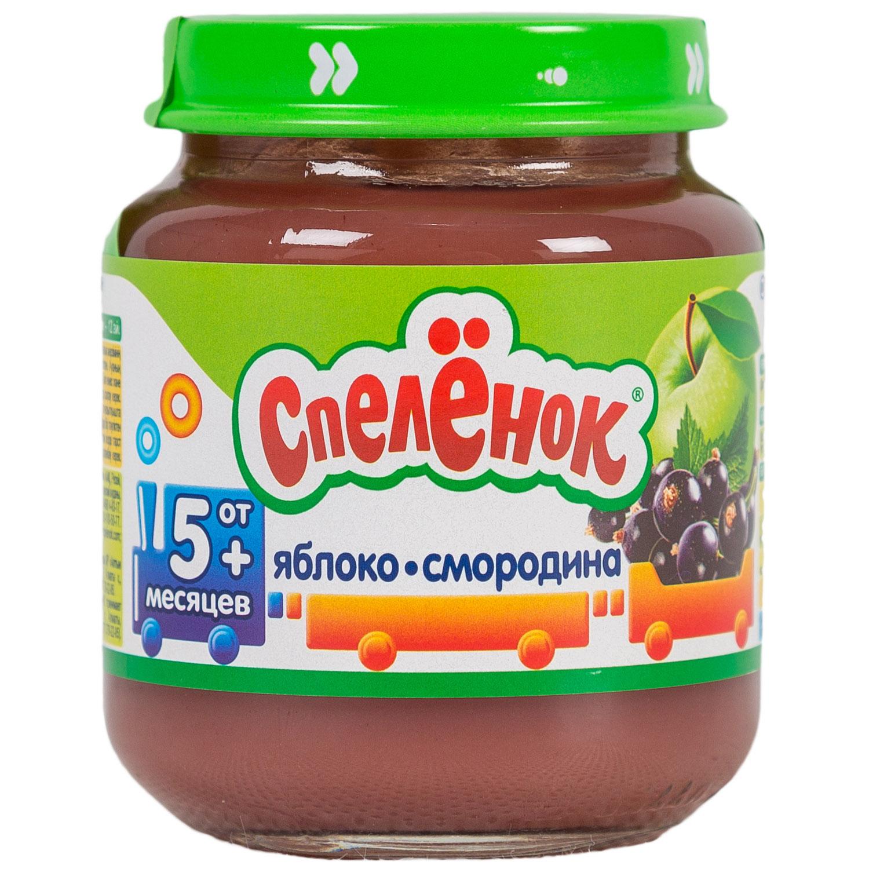 Пюре Спеленок фруктовое 125 гр Яблоко со смородиной (с 6 мес)<br>