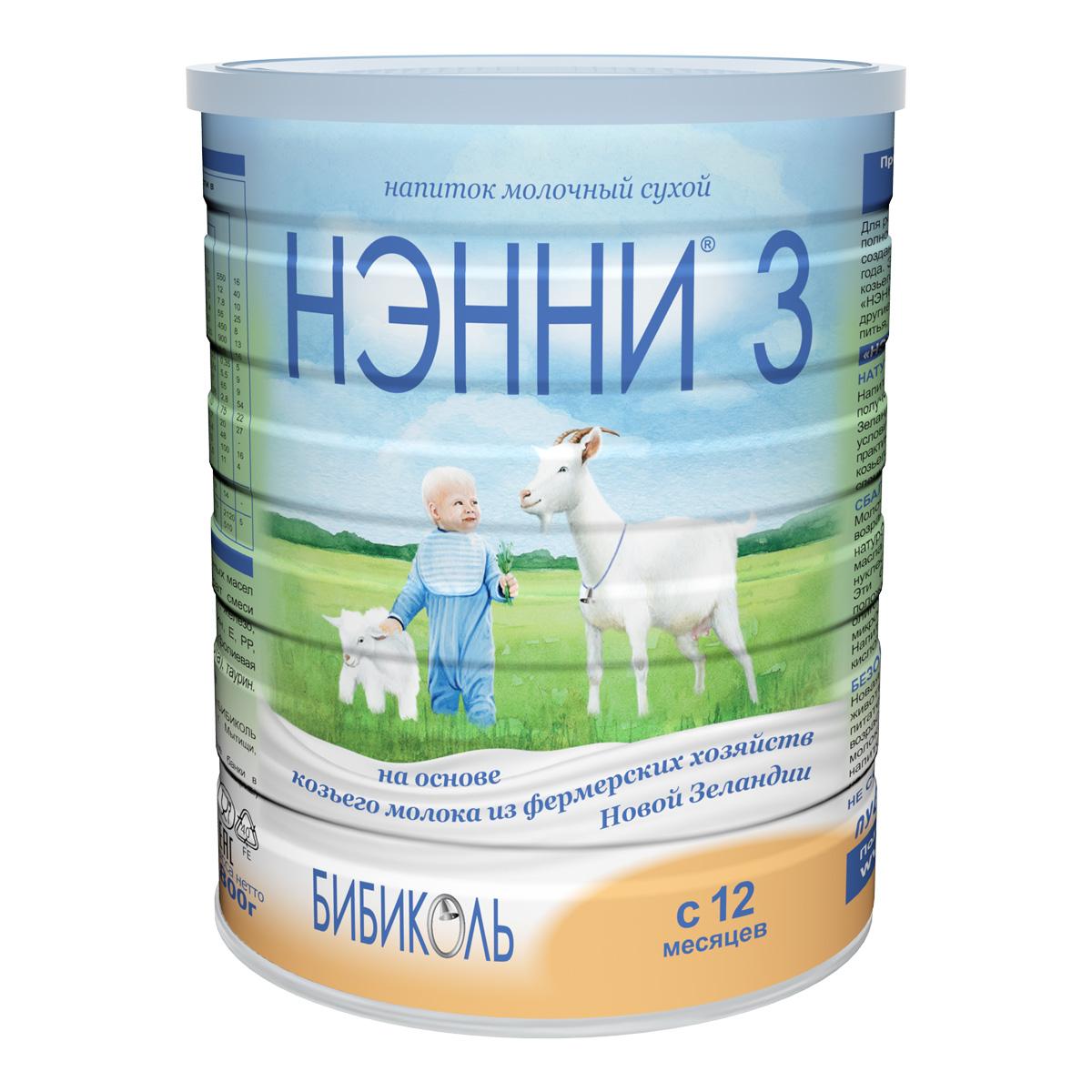 http://www.mladenec-shop.ru/upload/1/a/6/6/dU9GY7vY.jpg