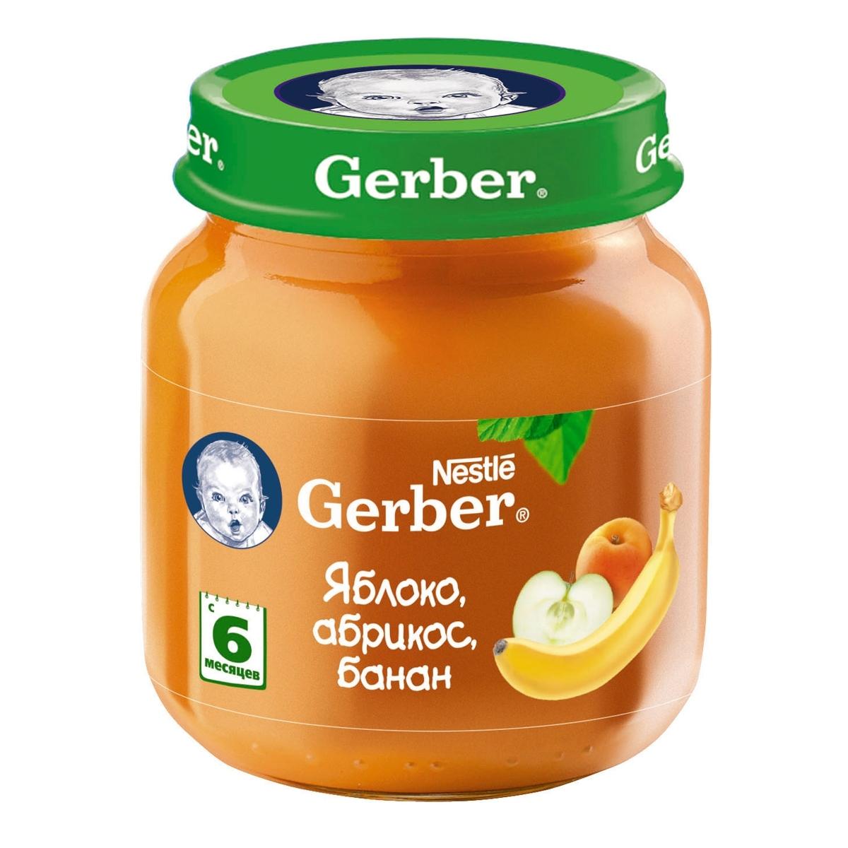 Пюре Gerber фруктовое 130 гр Яблоко с абрикосом и бананом (с 6 мес)<br>