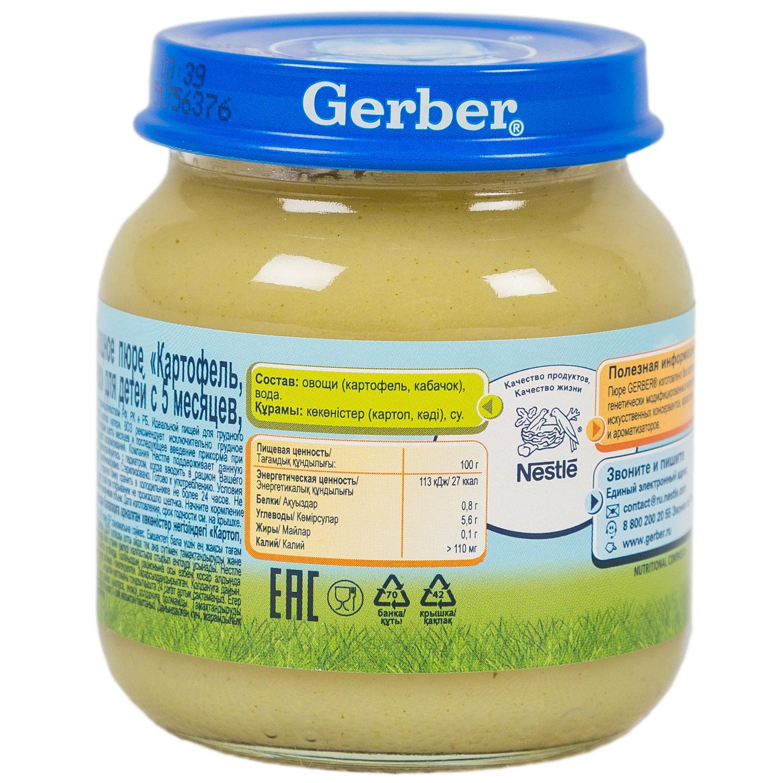 ���� Gerber ������� 130 �� ��������� � ������� (1 �������)