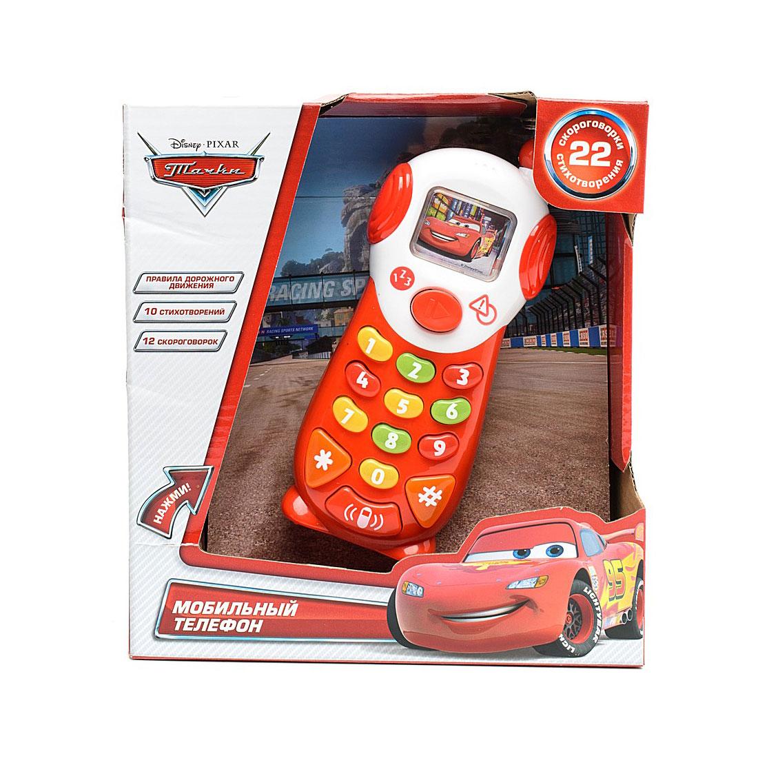 Мобильный телефон Умка Тачки Disney 9 обучающих функций<br>