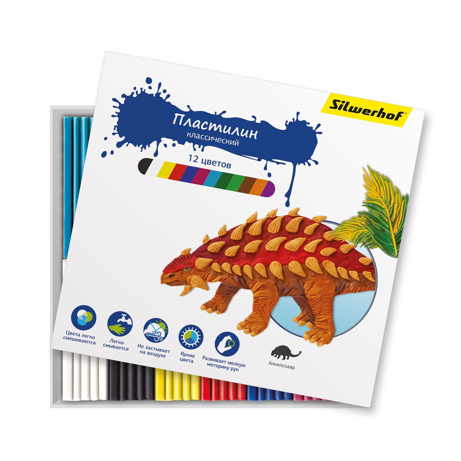 Пластилин Silwerhof 12 цветов 180 гр Динозавры<br>