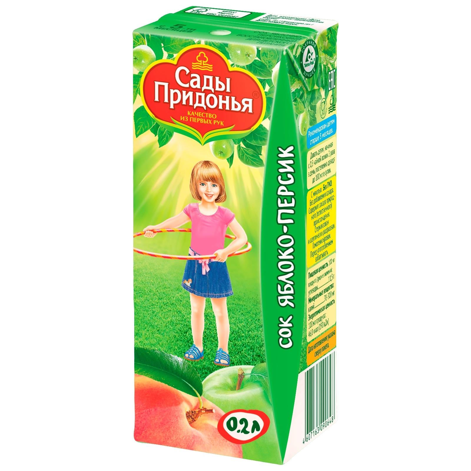 Сок Сады Придонья 200 мл (тетрапак) Яблочно-персиковый с мякотью (с 5 мес)<br>