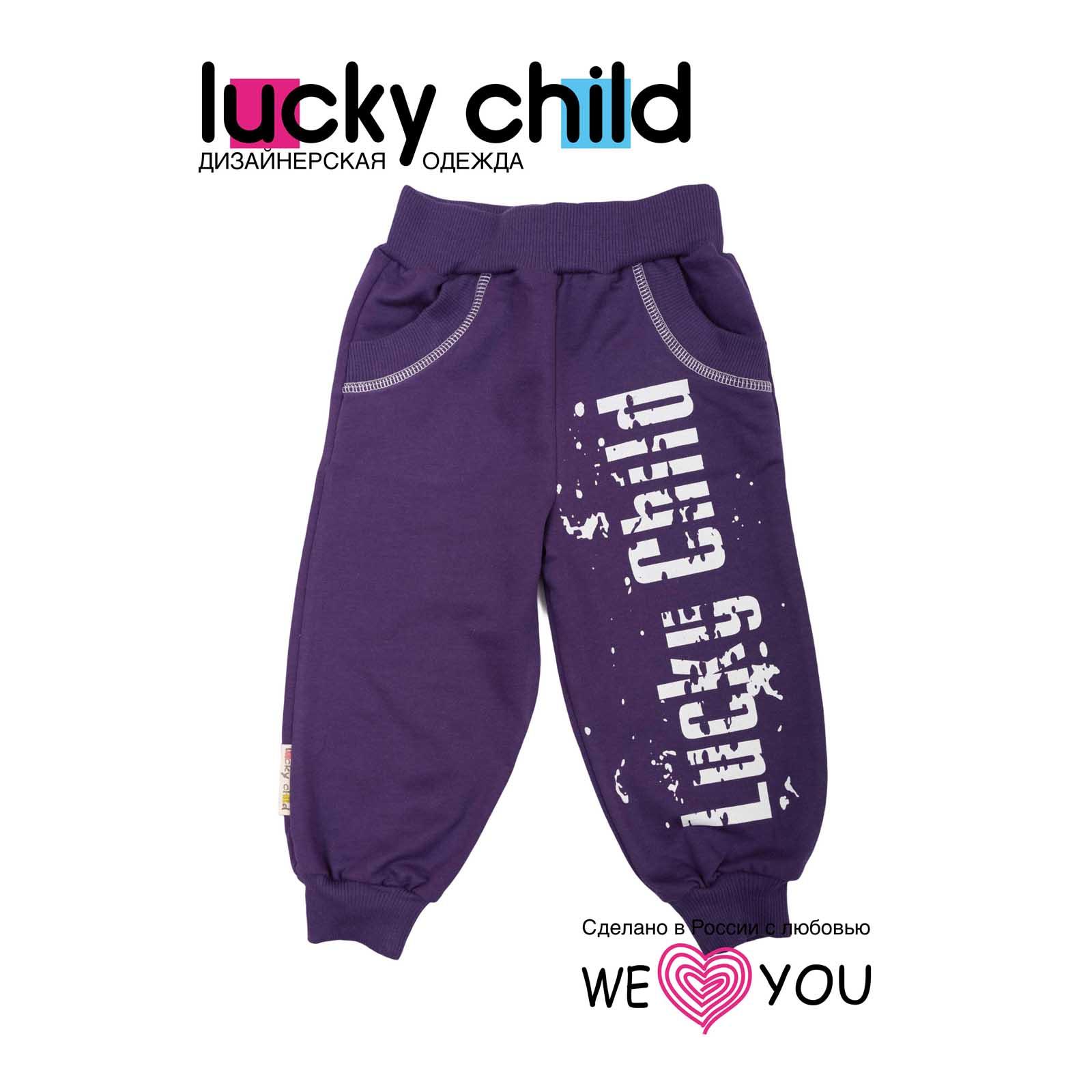 Штанишки Lucky Child утепленные, цвет фиолетовый размер 74<br>