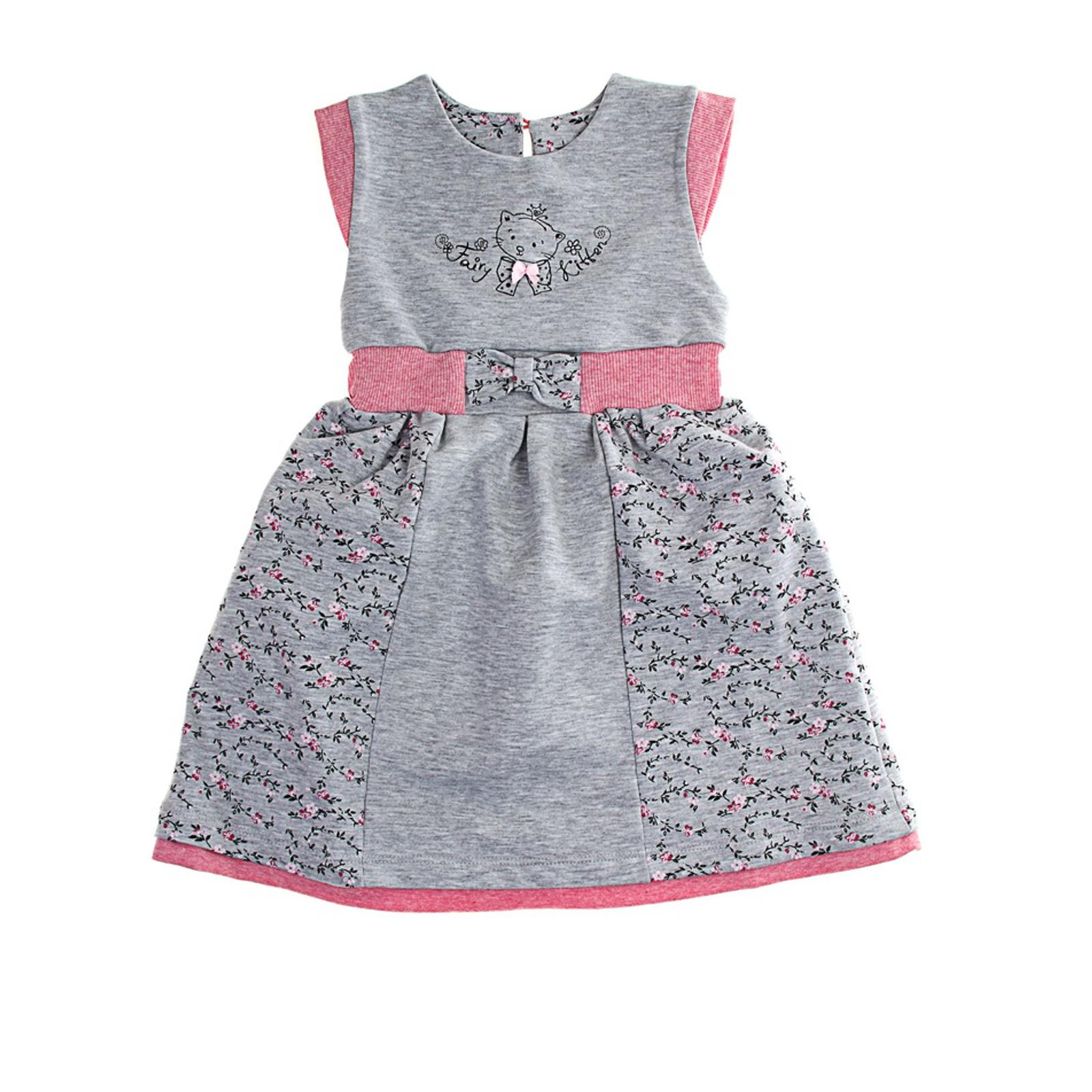 Сарафан Soni Kids Cони Кидс Кошечка Фея, цвет серый размер 98