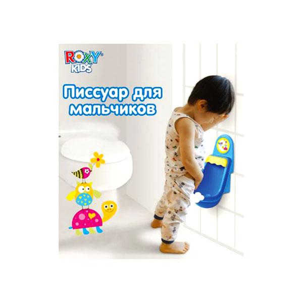 ������� ��� ��������� Roxy-kids �� �������� (�� 1,5 ���)