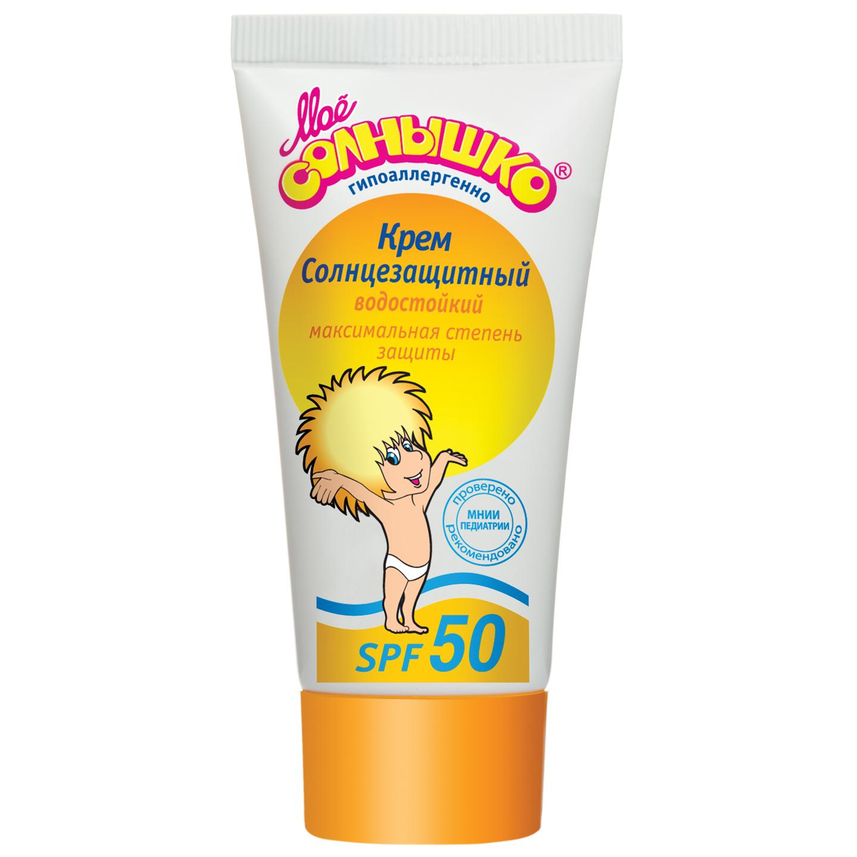 Крем солнцезащитный Мое солнышко (SPF - 50) 55 мл<br>