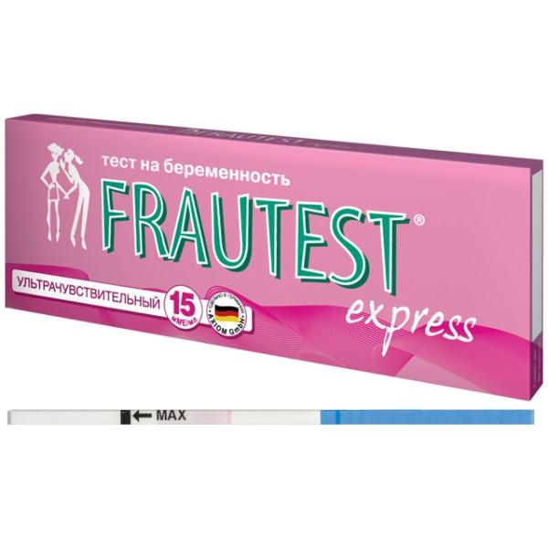 Тест FRAUTEST на определение беременности Express (тест-полоска) 1 шт