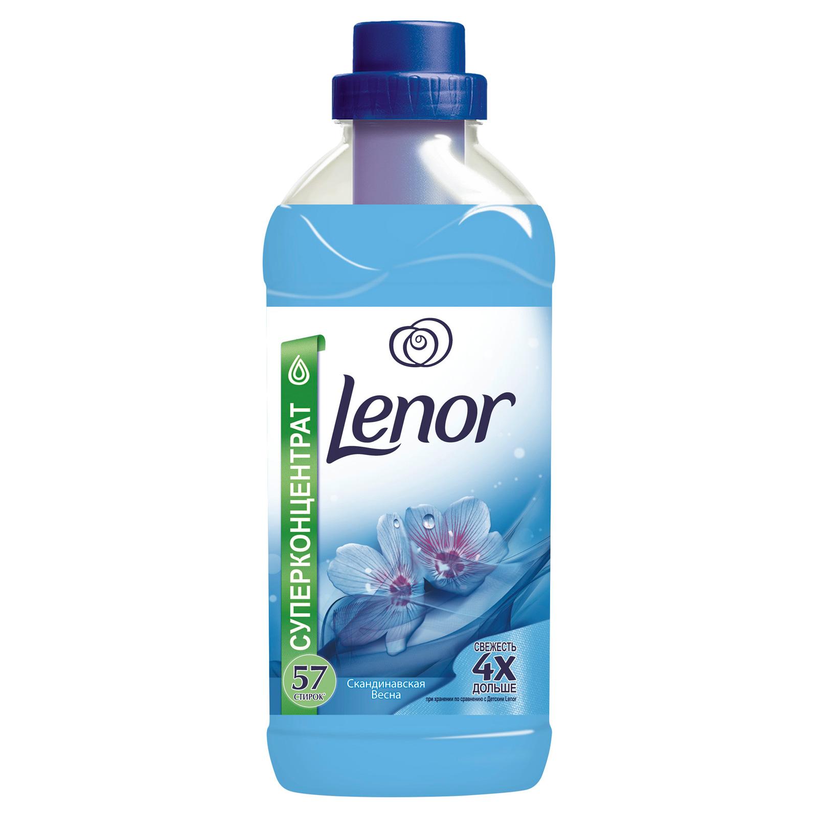 Кондиционер для белья Lenor 2 л Скандинавская Весна 2л (57стирок)<br>
