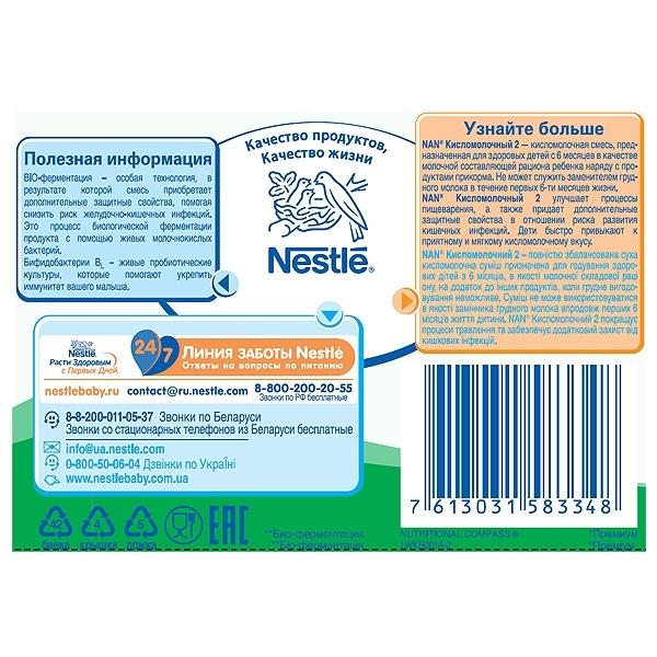 �������� ����� Nestle NAN Premium ������������� 400 �� �2 (� 6 ���)