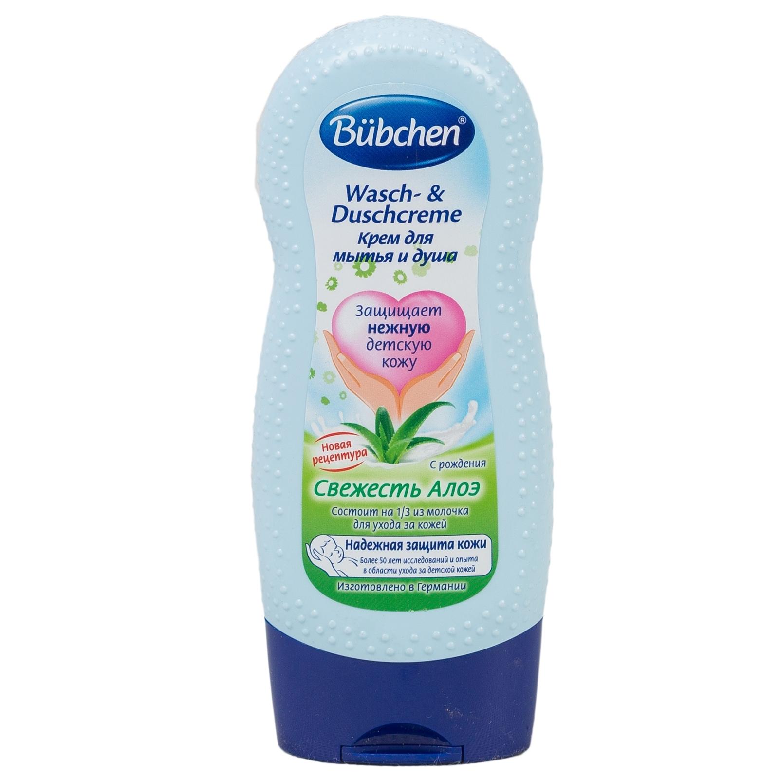 Крем Bubchen для мытья и душа Свежесть алоэ 230 мл<br>