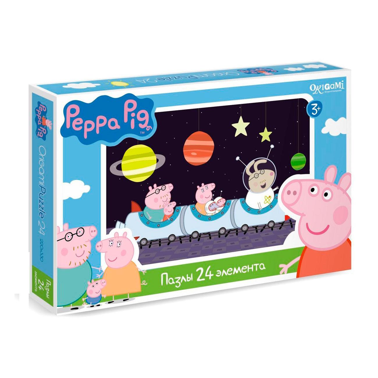 ���� Origami Peppa Pig 01568
