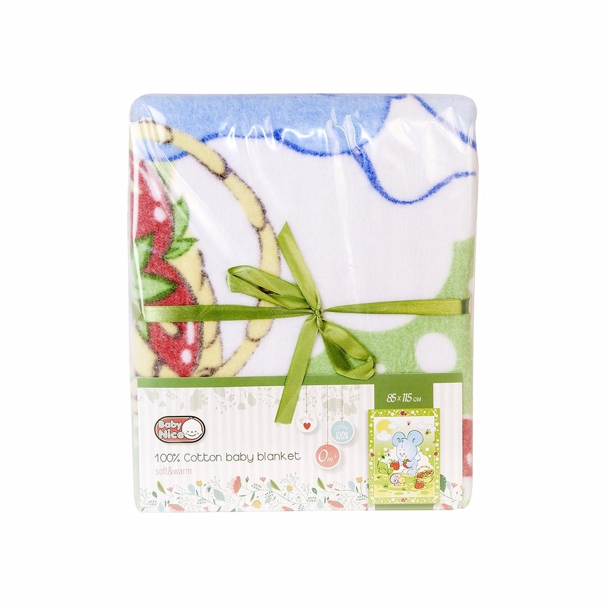 Одеяло Baby Nice байковое 100% хлопок 85х115 Земляничная поляна (голубой, розовый, зеленый) (Baby nice)