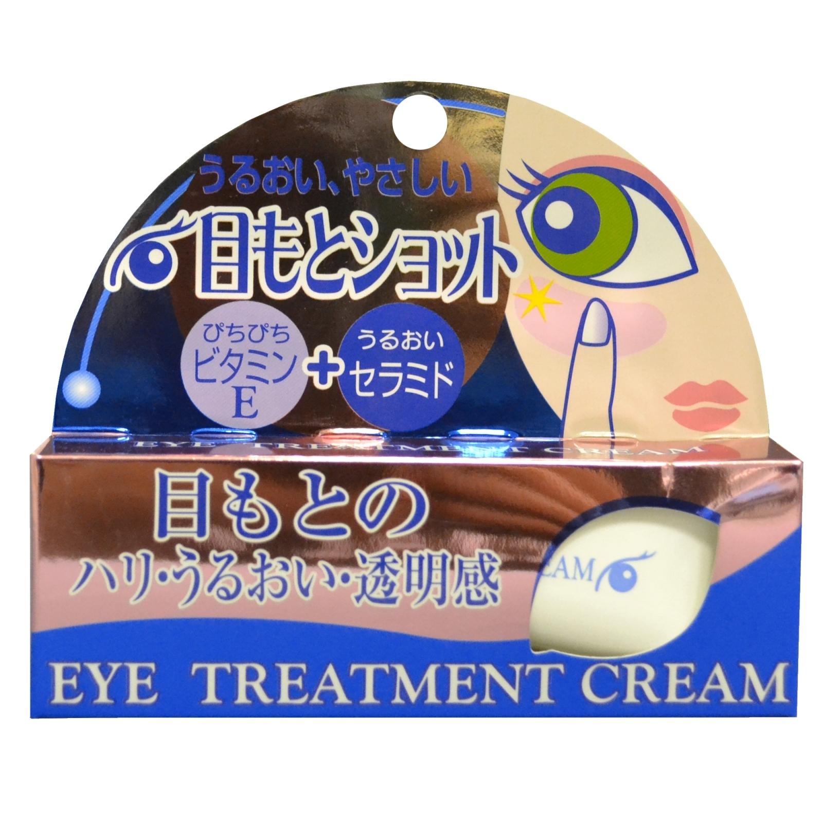 Крем для кожи вокруг глаз Roland против темных кругов 18 гр<br>