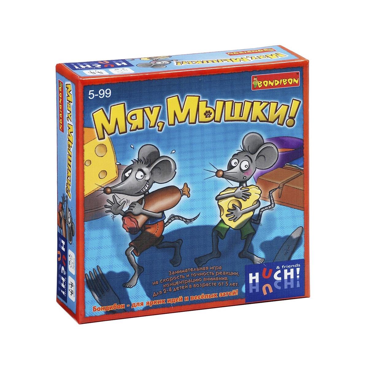 Настольная игра Bondibon Мяу, Мышки!<br>