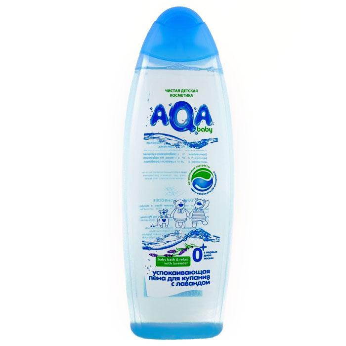 Пена для купания AQA baby Успокаивающая с лавандой 500 мл