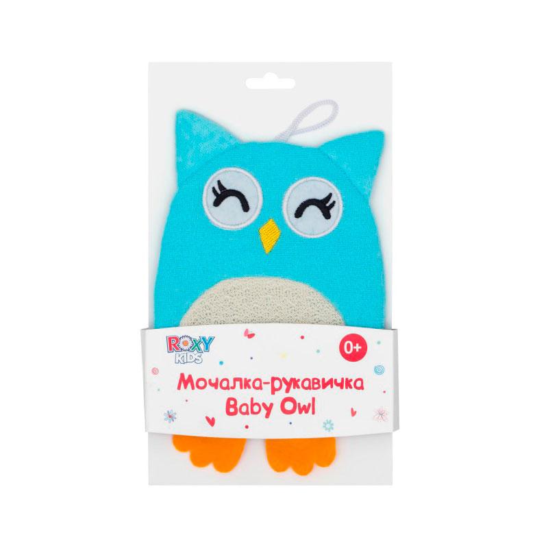 Мочалка-рукавичка Roxy-kids Baby Owl махровая<br>