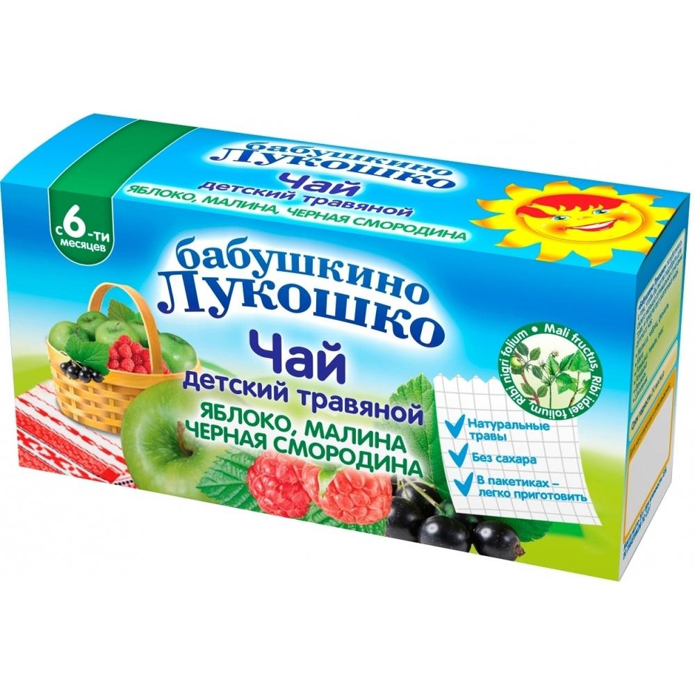 Чай детский Бабушкино лукошко 20 гр (20 пакетиков) Яблоко малина черная смородина (с 6 мес)<br>