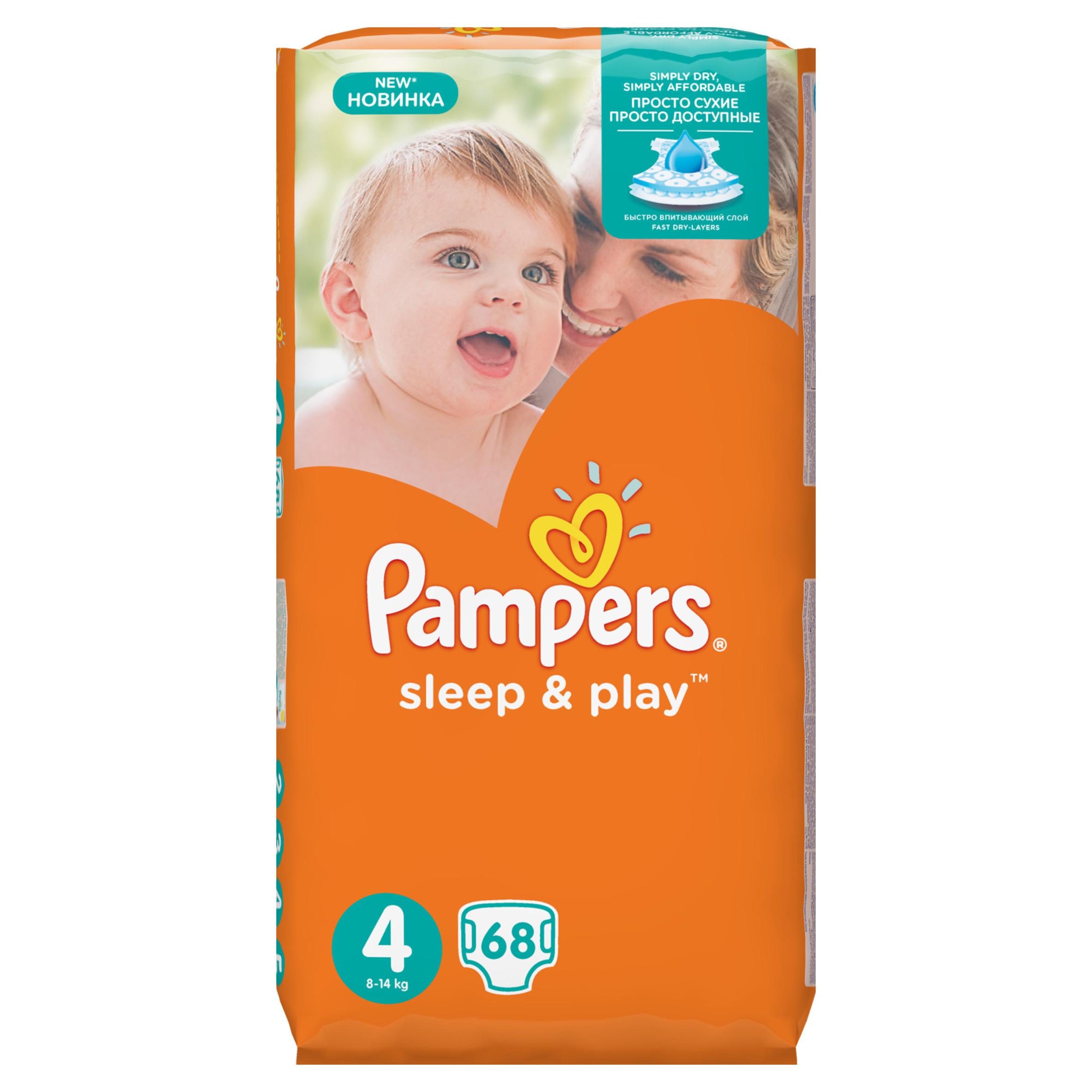 Подгузники Pampers Sleep&amp;amp;Play Maxi 7-14 кг (68 шт) Размер 4<br>
