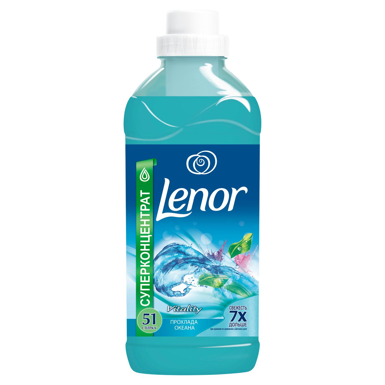 Кондиционер для белья Lenor 1,8 л Прохлада Океана 1,8л (51стирка)<br>