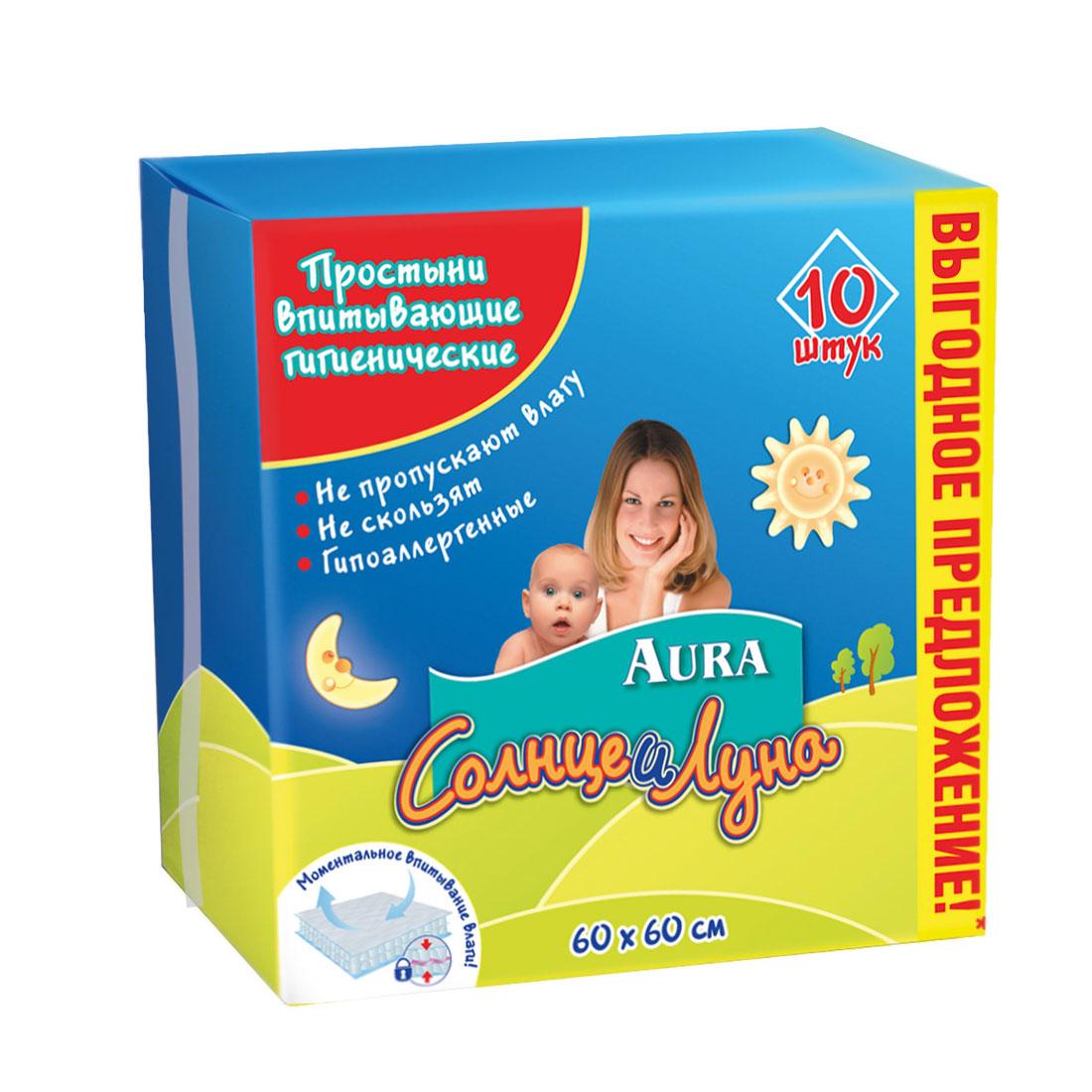 Пеленки AURA Солнце и луна гигиенические 60х60 см (10 шт)<br>