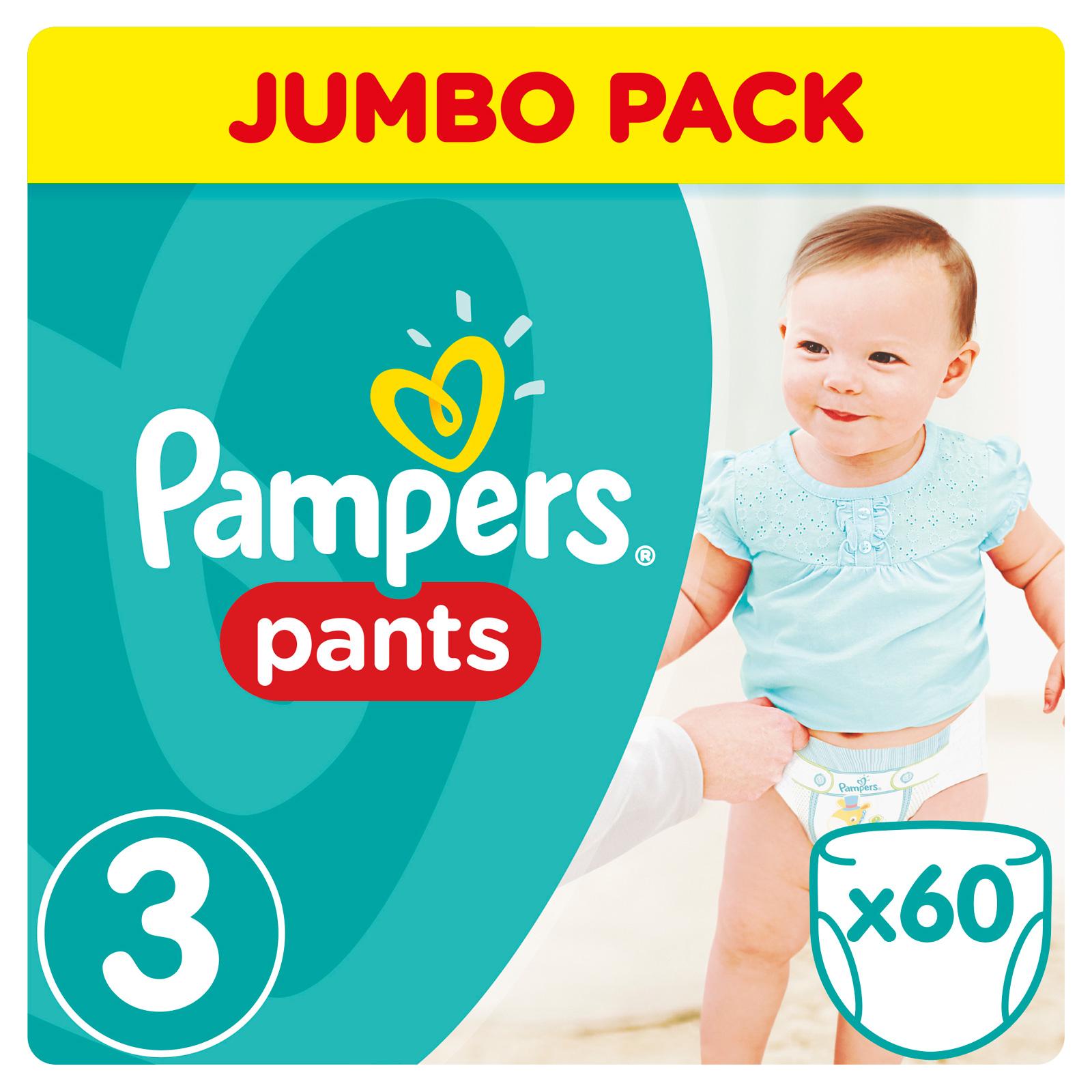Трусики Pampers Pants Midi 6-11 кг (60 шт) Размер 3<br>