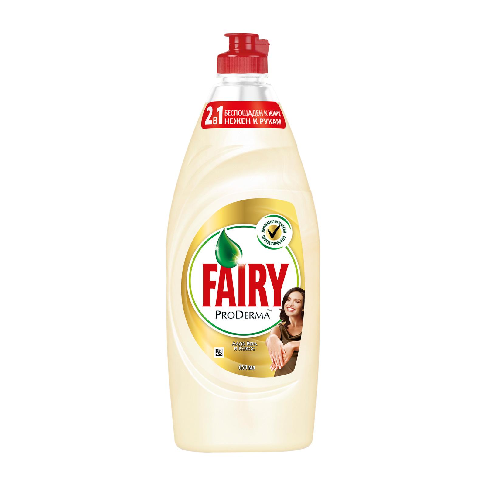 Средство для мытья посуды FAIRY ProDerma Алоэ Вера и Кокос 650 мл<br>
