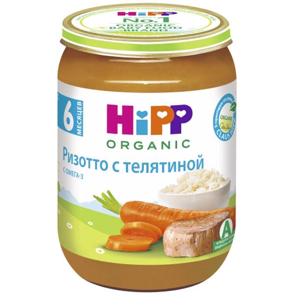 ���� Hipp ������ � ������� 190 �� ������� � ���������  (� 6 ���)