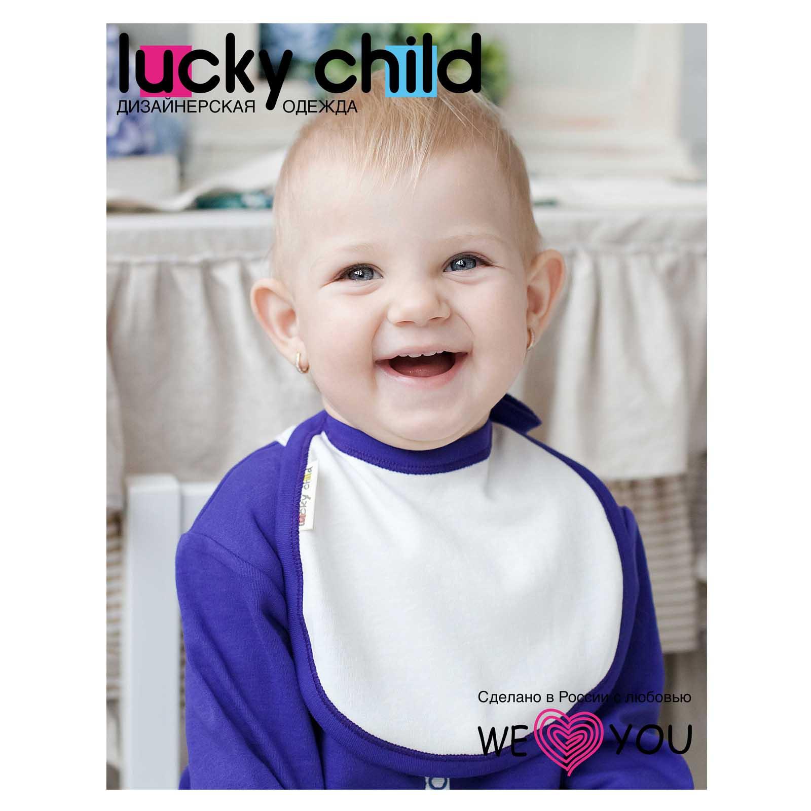 ��������� Lucky Child ���� ���������� � ����� �� 0 ���.