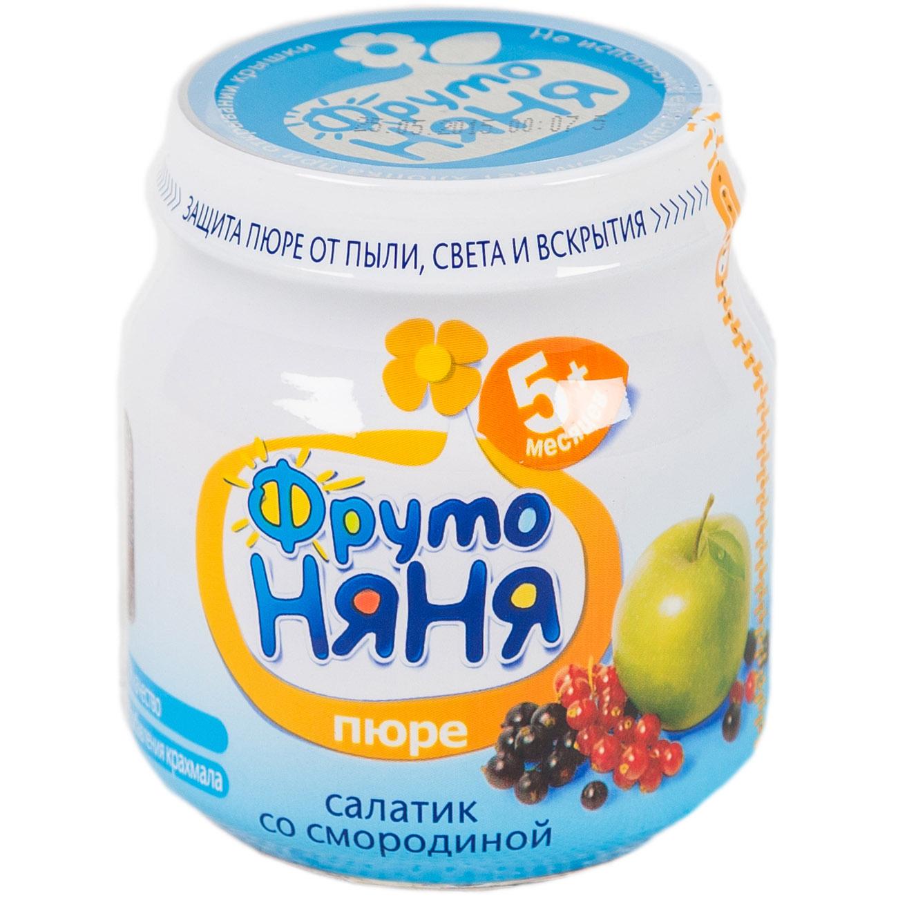 Пюре Фрутоняня фруктовое 100 гр Салатик со смородиной (с 5 мес)<br>