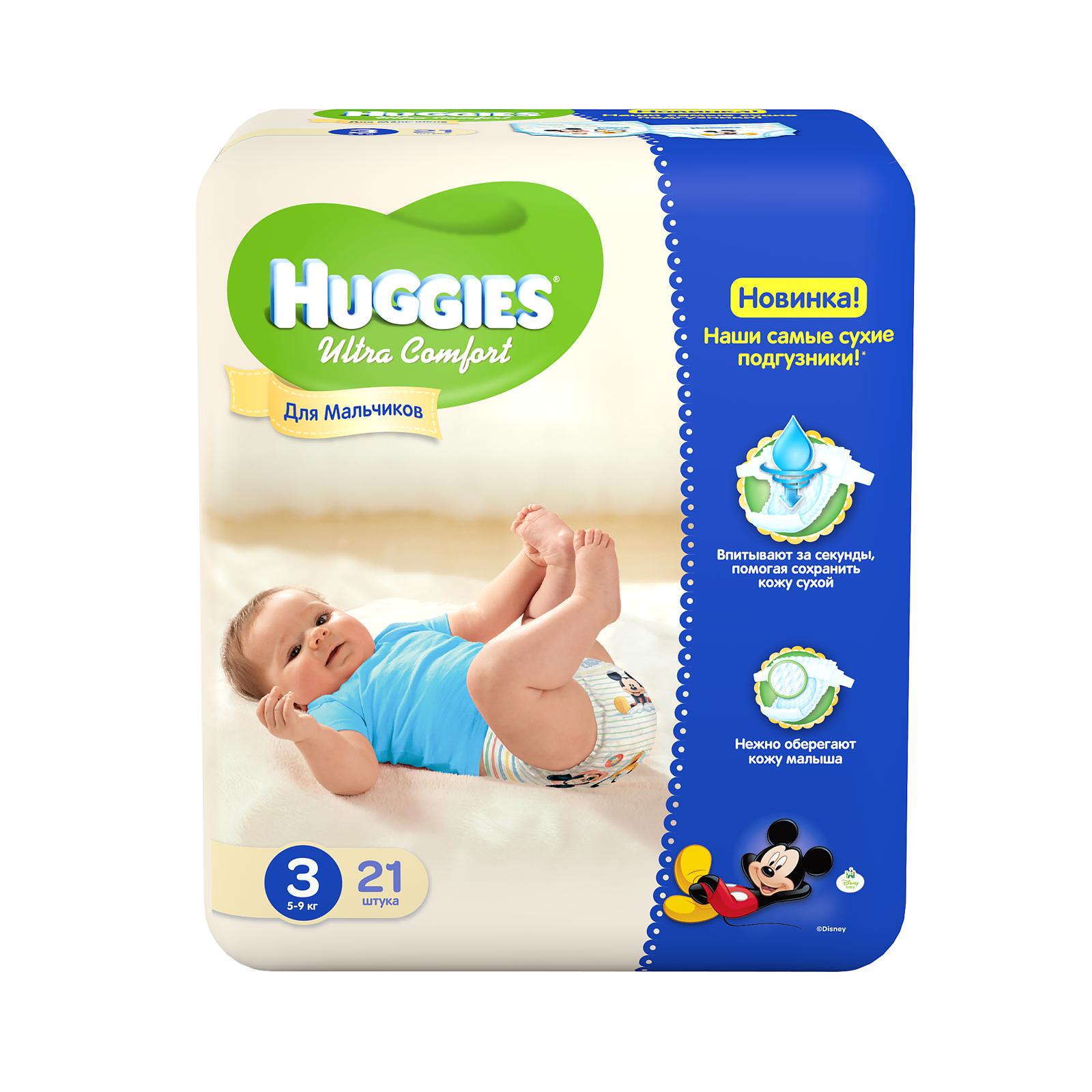 Подгузники Huggies Ultra Comfort Conv Pack для мальчиков 5-9 кг (21 шт) Размер 3<br>