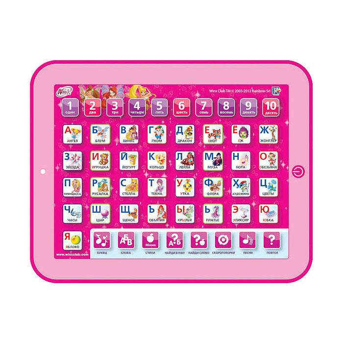 Обучающий планшет Умка Winx (алфавит и 33 стихотворения)