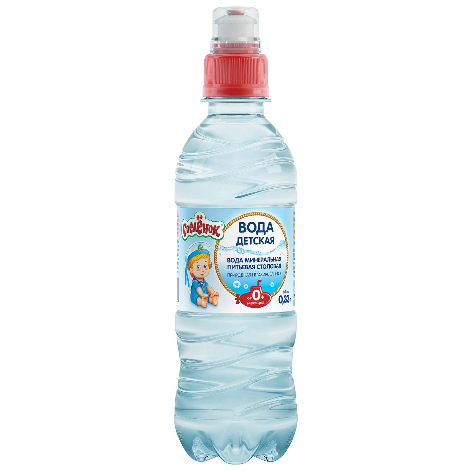 Вода детская Спеленок 0.33 л спорт<br>