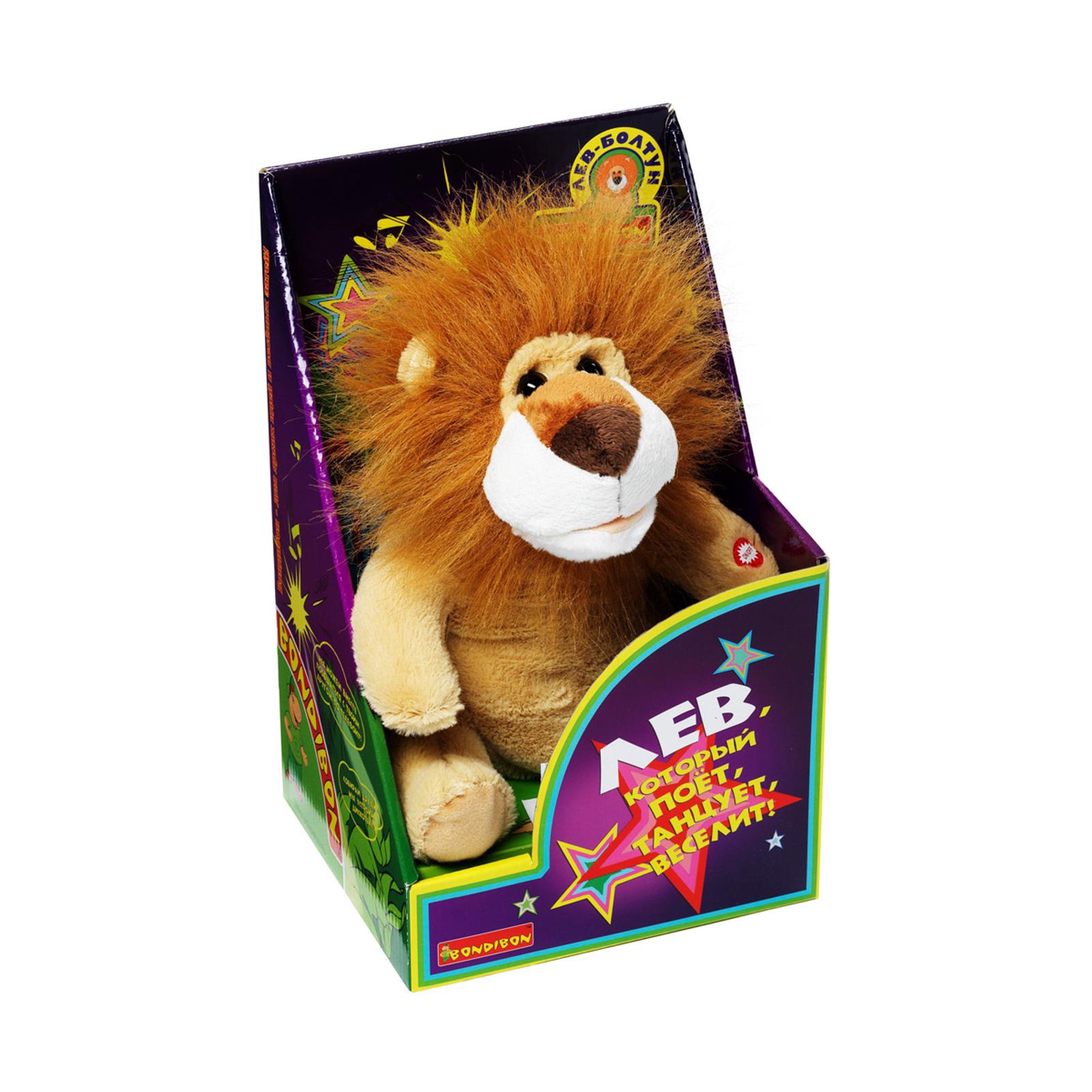Мягкая развивающая игрушка Bondibon Лев , который поёт, танцует, веселит<br>