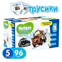 Трусики Huggies для мальчиков 13-17 кг (96 шт) Размер 5
