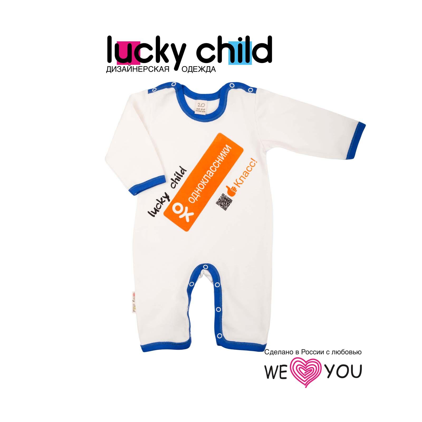 Комбинезон Lucky Child с надписью Одноклассники размер 74<br>