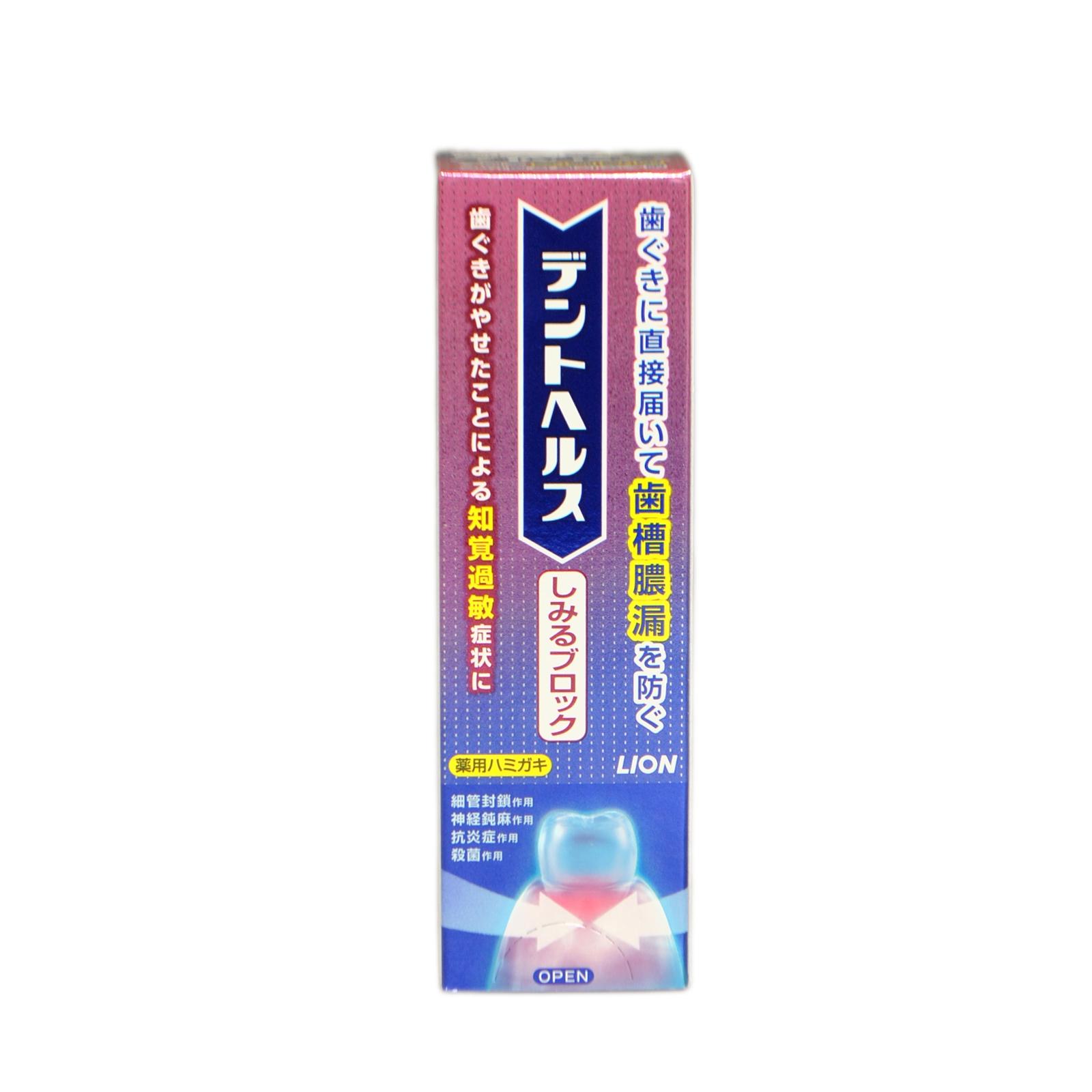 ������ ����� Lion Dental health S ��� ������������ �������� ����� (�� ������ ���� � �������)