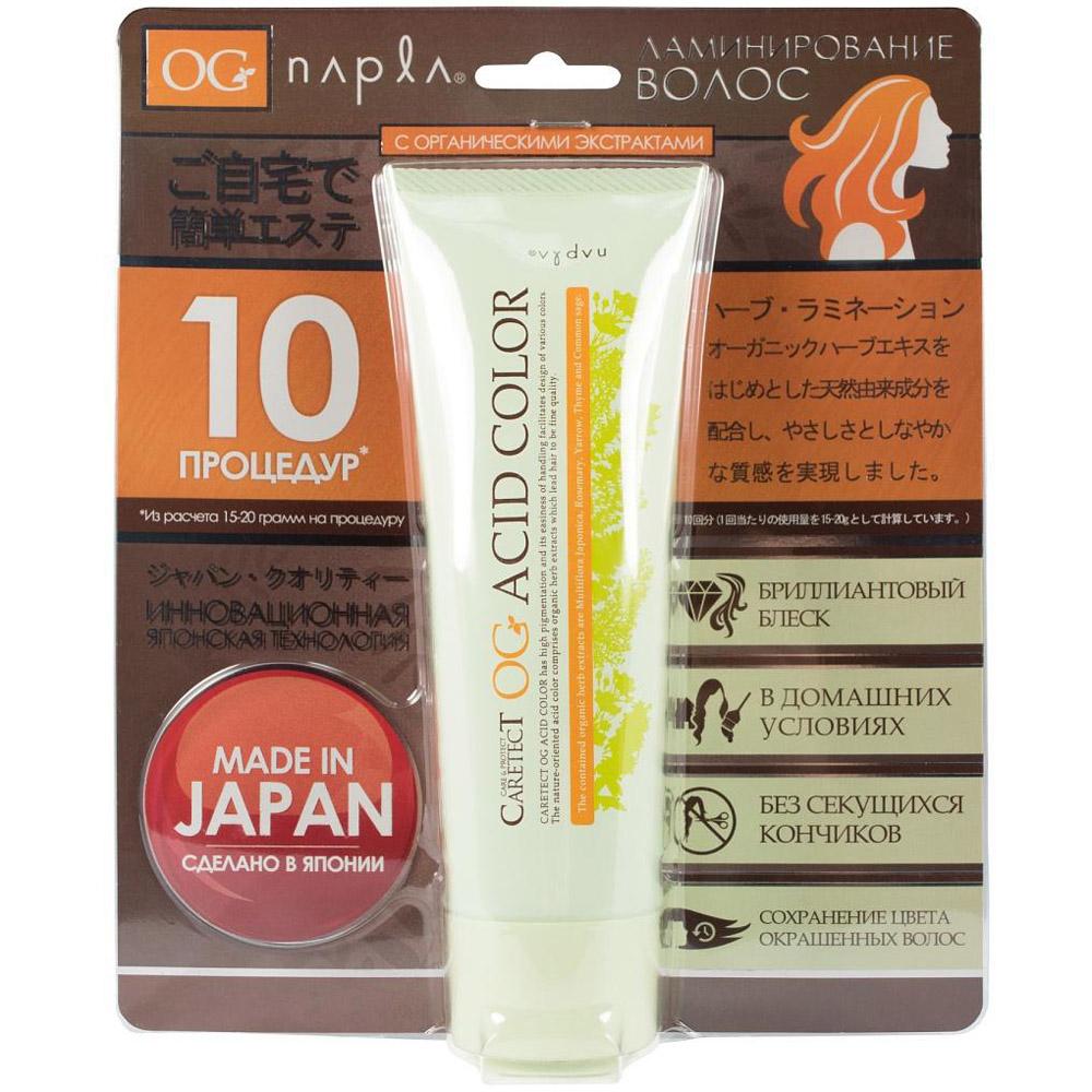 Ламинирование для волос OG Napla с органическими экстрактами 190 гр<br>