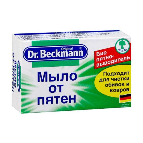 Мыло Dr.Beckmann 100 гр. от пятен<br>